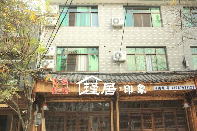 Yiyun Botique Inn Jinju Lishui, Lishui