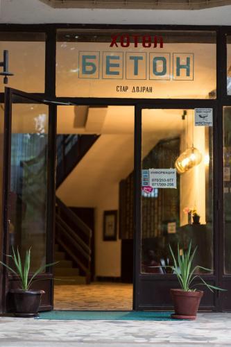 Hotel Beton,