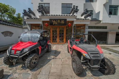 Huangshan Songquan Inn, Huangshan