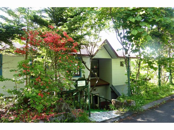 Kurumayama Kogen Guesthouse Urara, Chino