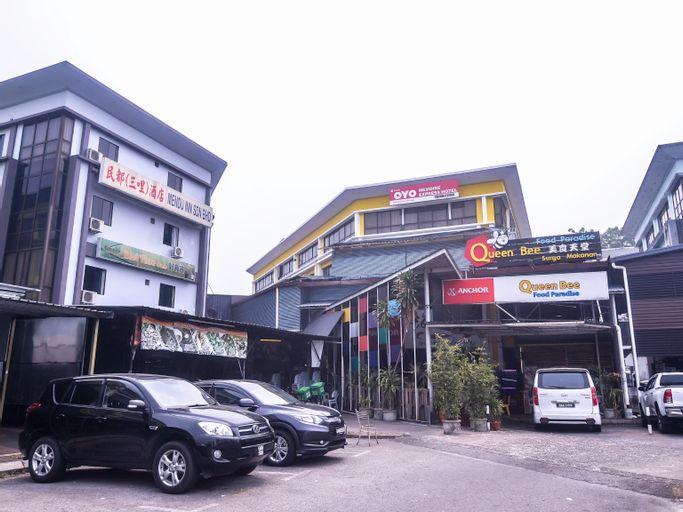 OYO 1119 Memoire Express Hotel, Kuching