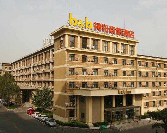 B&B Inn Baishiqiao, Beijing