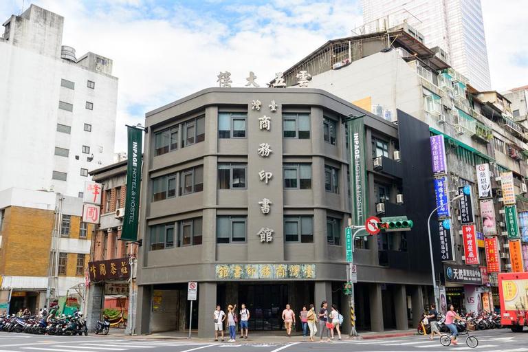 Travel Hostel, Taipei City