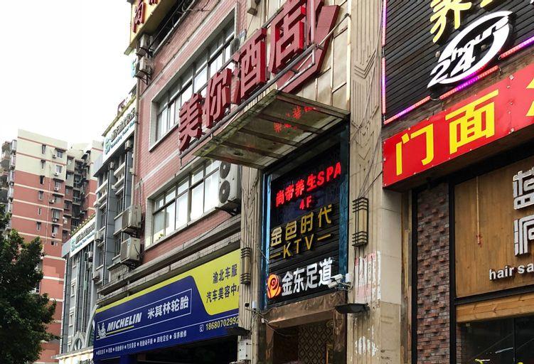 Chongqing Haijun Hotel, Chongqing