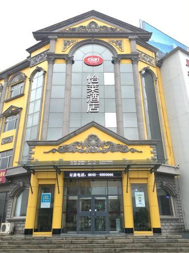 Elan Binzhou Huimin, Binzhou