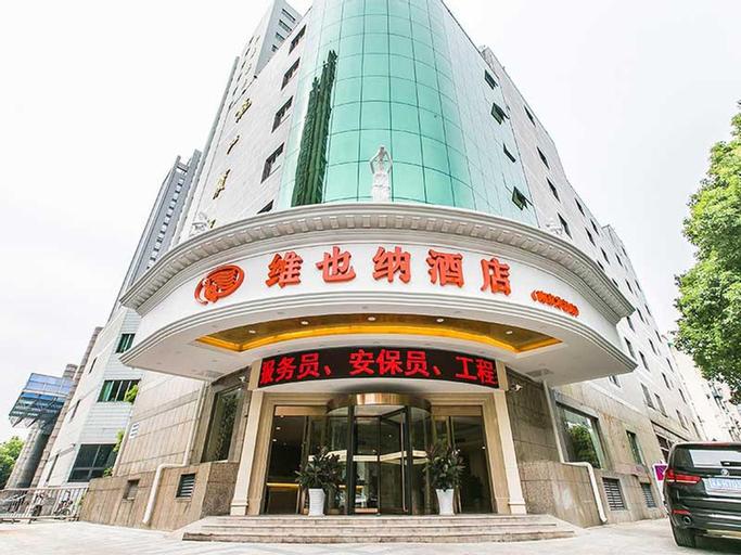 Vienna Hotel Nanjing Longjiang Branch, Nanjing