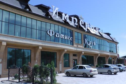 Hotel Imperiya, Kizlyar