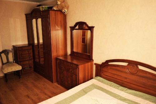Apartments on Abazgaa 61, Gagra
