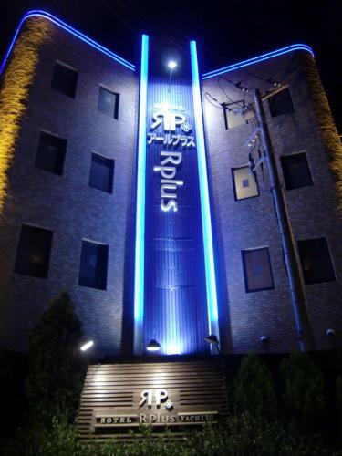 Hotel Rplus, Yachiyo