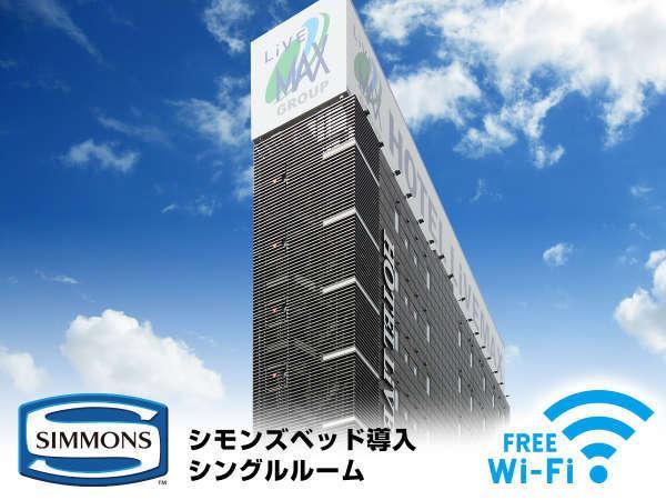 Hotel Livemax Meieki, Nagoya