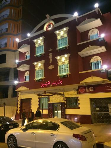 Grand Hotel Ismailia, Ismailia 2