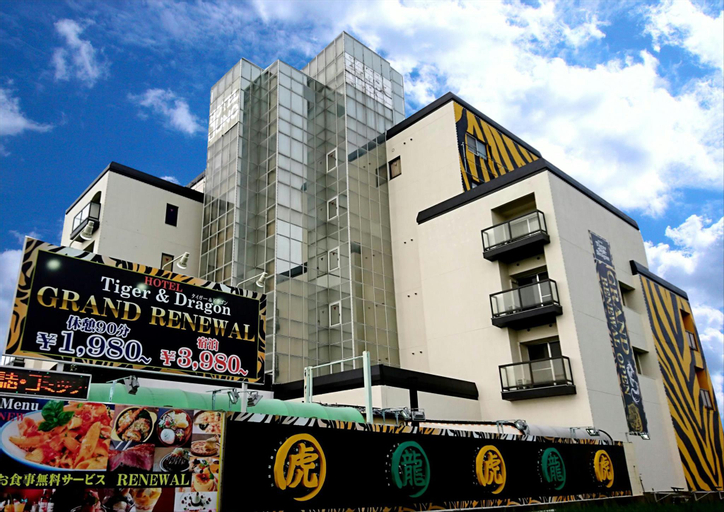 Hotel Tiger & Dragon - Adult Only ( Hotel Juno ), Gifu