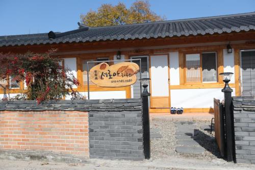 Serroa, Gyeongju