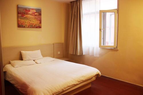 Hanting Hotel (Jingjiang Renmin Park), Taizhou