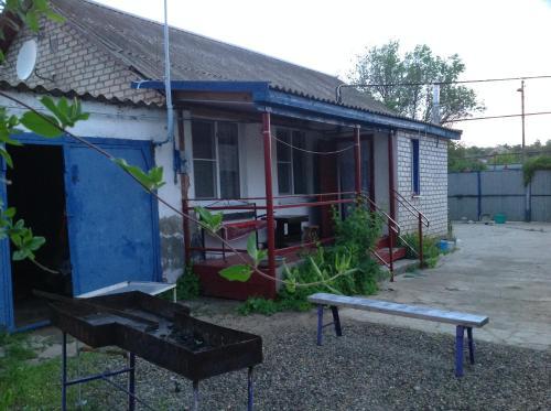 Guesthouse na Druzhbe, Elista