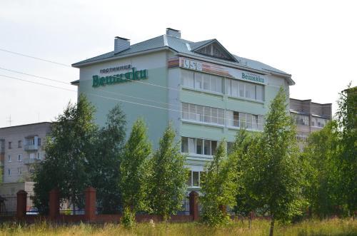 Mini Hotel Veshnyaki, Mozhginskiy rayon