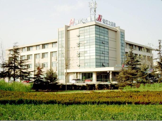 Jinjiang Inn Qingdao Development Zone Jiangshan Ro, Qingdao