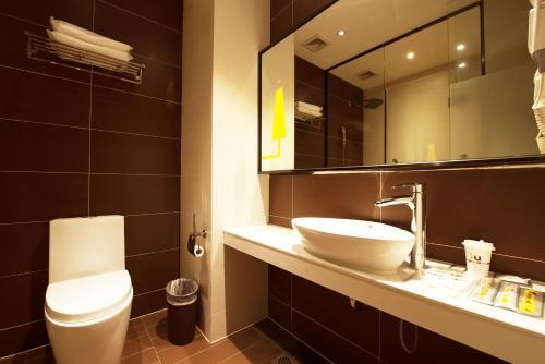 IU Hotel Chongqing Yongchuan Leheledu Dananmen, Chongqing
