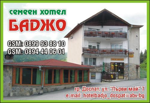 Family Hotel Badzho, Dospat