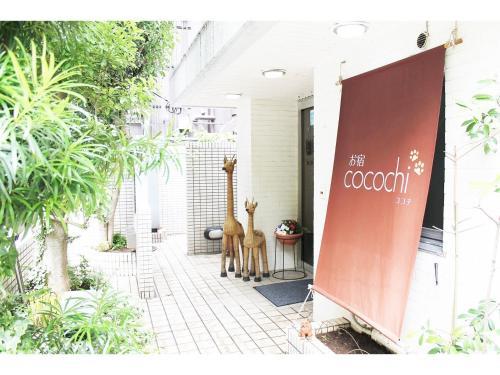 Oyado Cocochi, Shinjuku