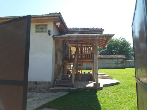 Aladin Guest house, Letnitsa