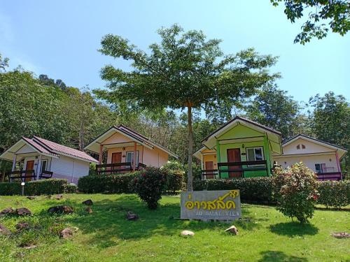 Ao Salat View Koh Kood, K. Ko Kut