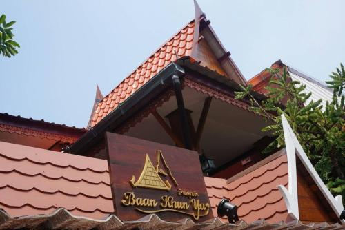 Baan Khun ya Ayutthaya, Phra Nakhon Si Ayutthaya
