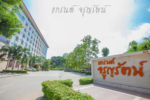 Grand Charoonrat Apartment, Muang Saraburi