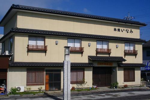 Ryokan Inami, Kasama