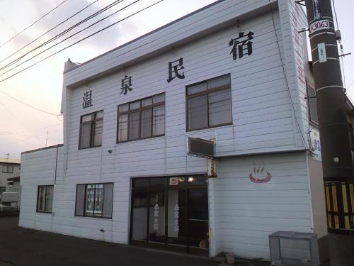 Minshuku Akafujiso, Shiraoi