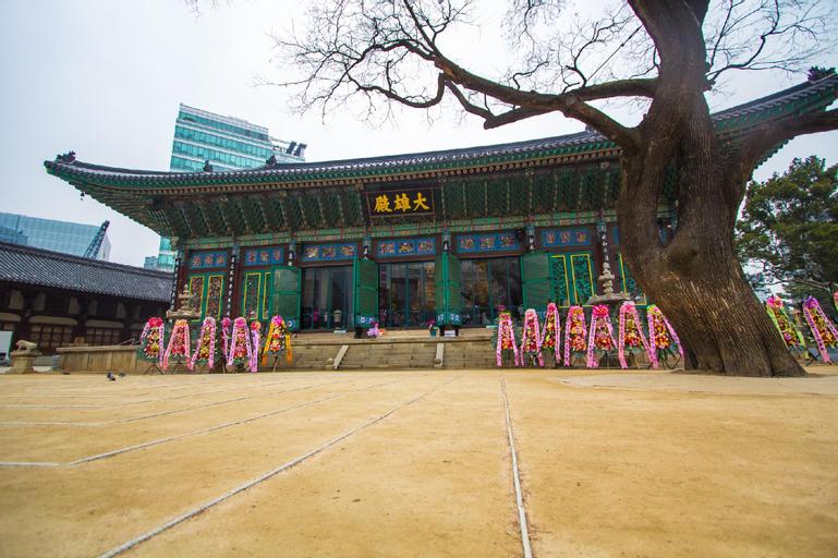 Saerom Living House, Eun-pyeong