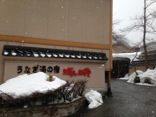 Takuhide, Ōsaki