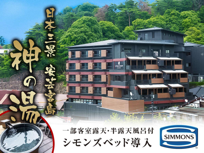 Livemax Resort Aki-Miyajima, Hatsukaichi