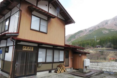 Guesthouse Taroemo, Shirakawa Village