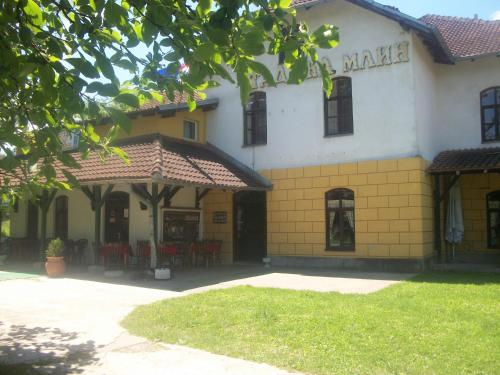 B&B Tadica Mlin, Valjevo