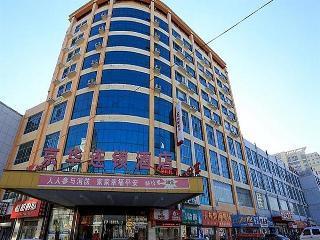 Super 8 Baoding Railway Station, Baoding