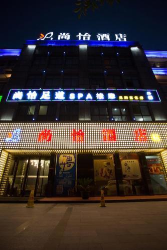 Shangyi Hotel Boutique Branch, Suzhou