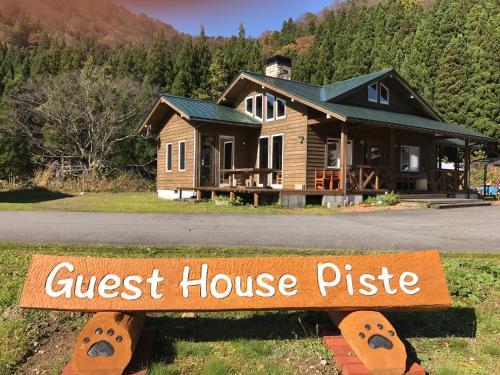Guest House Piste, Tateyama