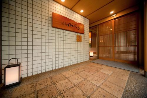 Yumetsuzuri, Tonami