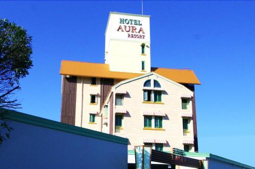 AURA Resort Iga (Adult Only), Iga