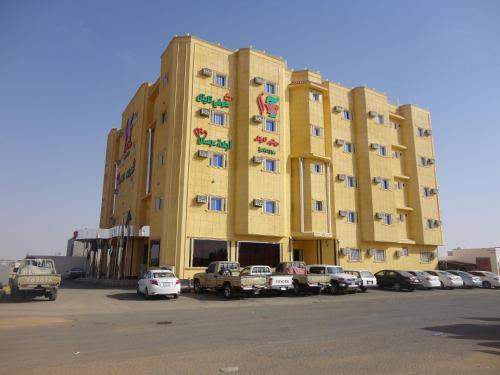 Welfare Title Hotel,