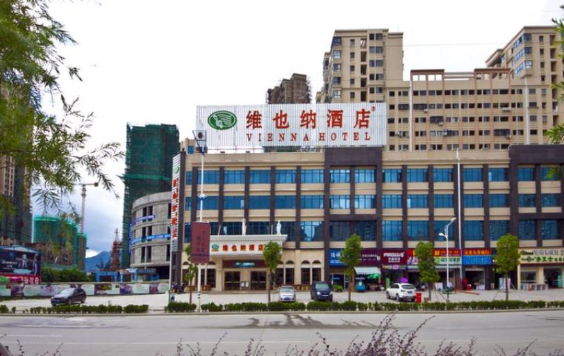 Vienna Hotel Fujian Xiapu Branch, Ningde