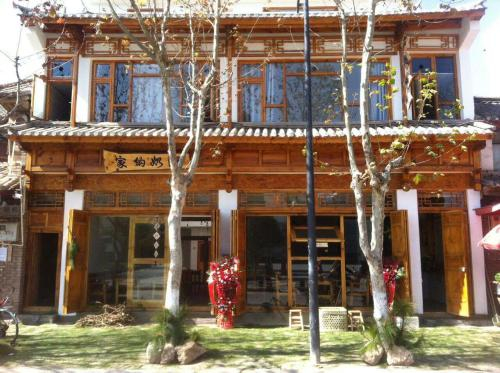 Anai Guest House, Dali Bai