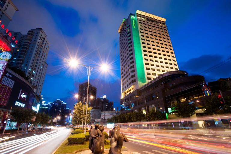 Holiday Inn Vista Shanghai, Shanghai