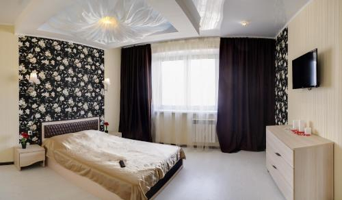 Apartments Crystal, Orel