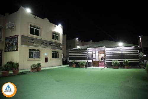 Qatar youth hostel,