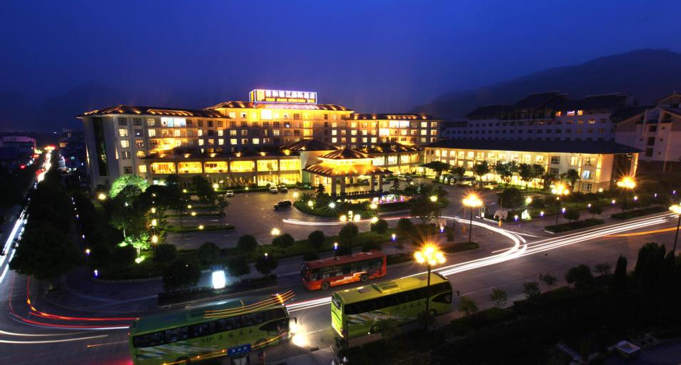 Zhangjiajie Qinghe Jinjiang International Hotel, Zhangjiajie