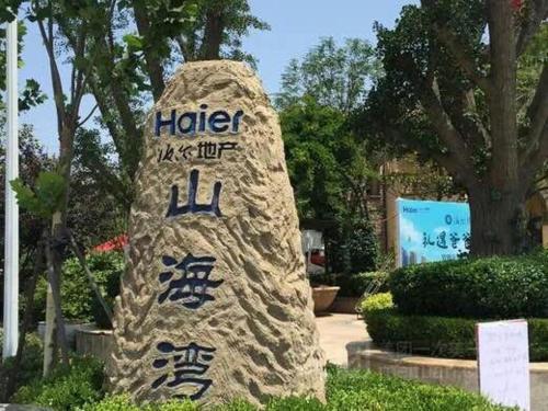 Long Feng Yuan Ju Hotel, Qingdao