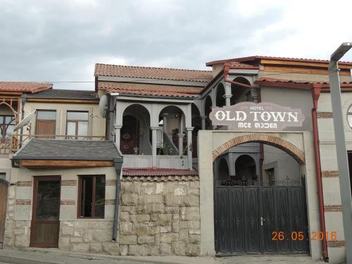 Old Town Akhaltsikhe, Akhaltsikhe