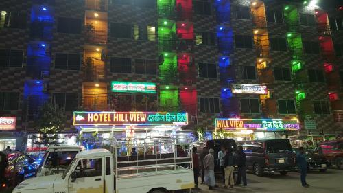 Hotel Hill View, Bandarbon